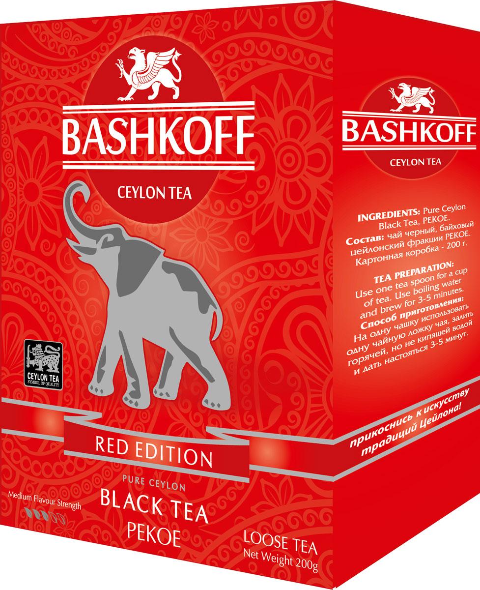 Чай черный листовой Bashkoff Tea Red Edition PEKOE, 200 г shere tea престижная коллекция pekoe чай черный листовой 250 г