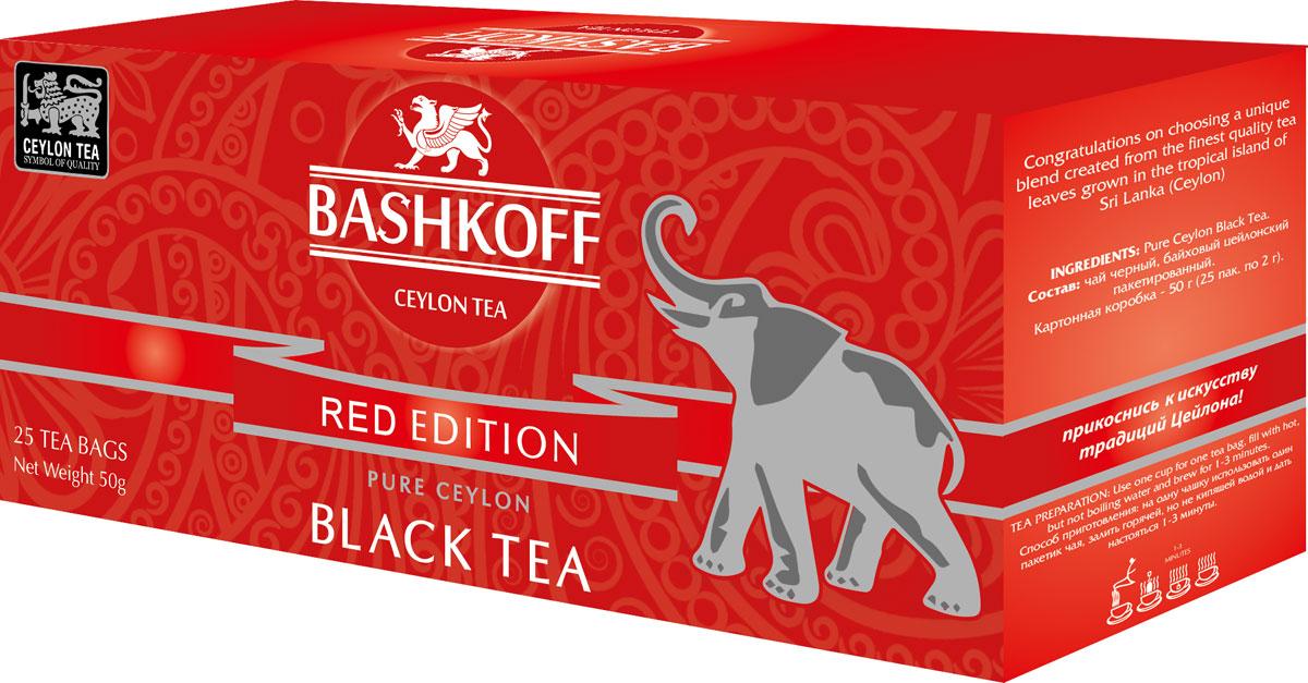 Чай черный пакетированный Bashkoff Tea Red Edition, 25 шт чай черный листовой bashkoff tea red edition pekoe 200 г