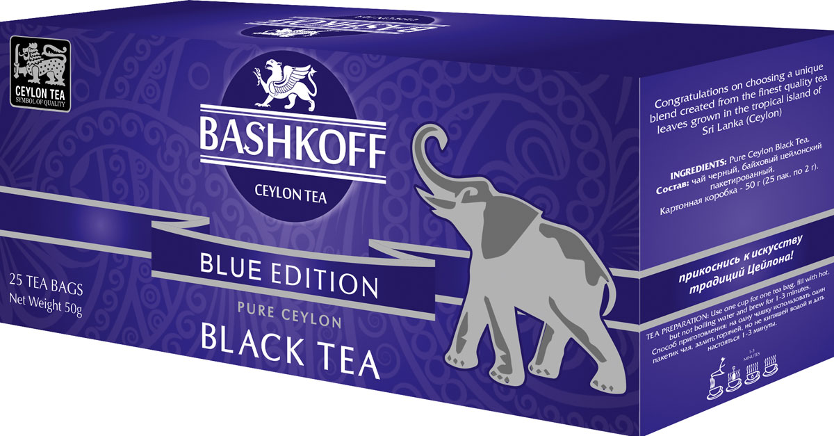 Чай черный пакетированный Bashkoff Tea Blue Edition, 25 шт чай черный листовой bashkoff tea red edition pekoe 200 г