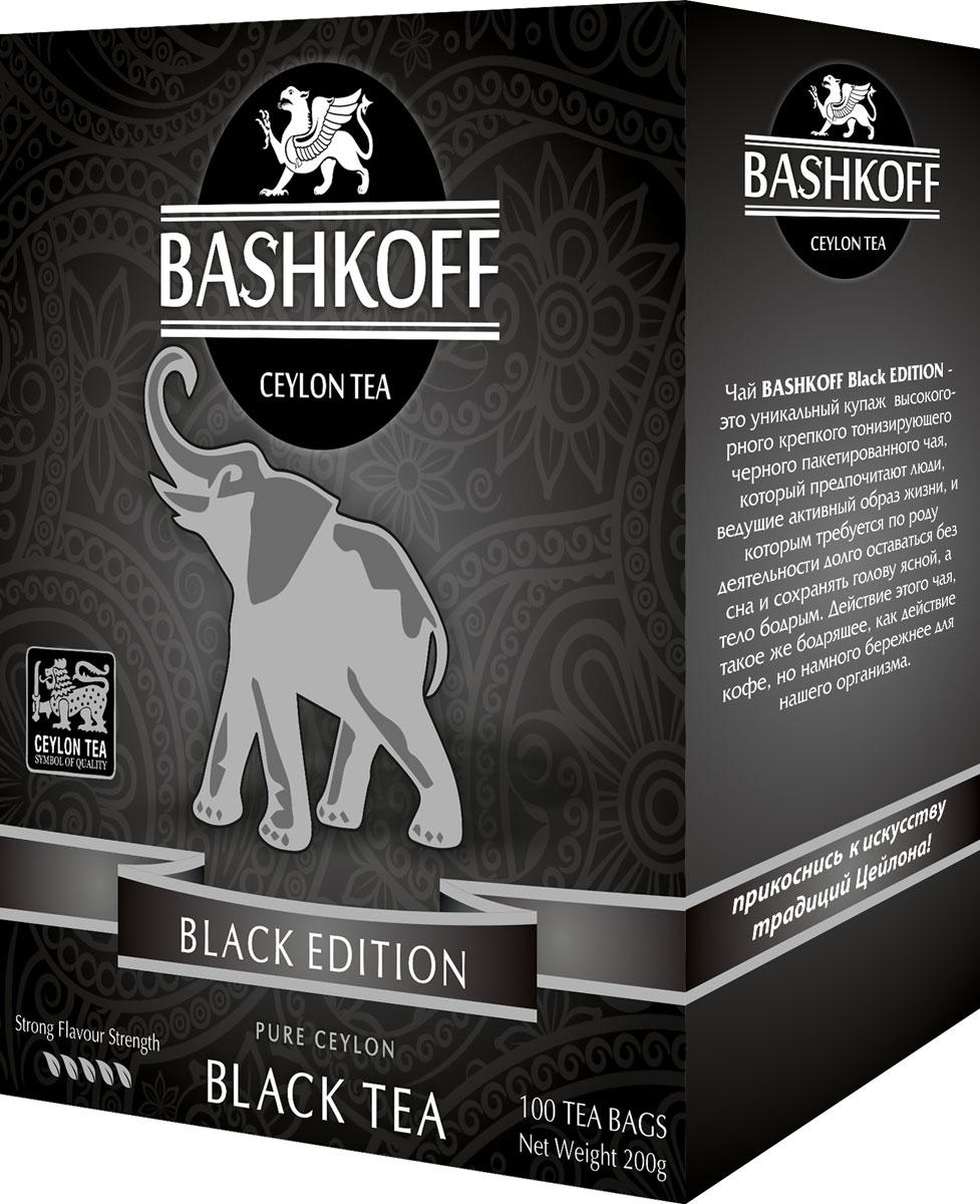Чай черный пакетированный Bashkoff Tea Black Edition, 100 шт ae81 free shipping 250g premium real chinese tea famous black tea brand jingjinmei kongfu black tea