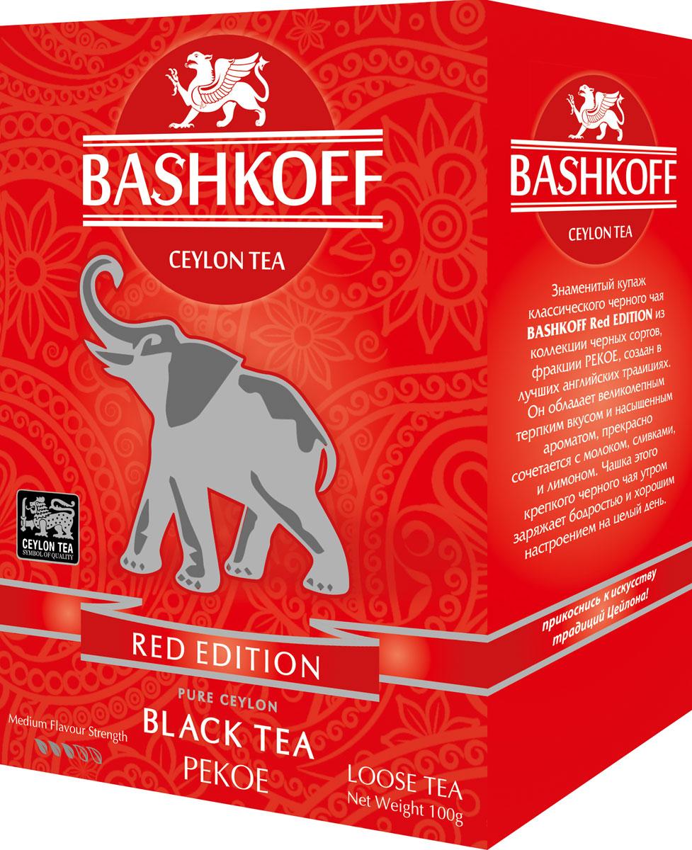 Чай черный листовой Bashkoff Tea Red Edition PEKOE, 100 г shere tea престижная коллекция pekoe чай черный листовой 250 г