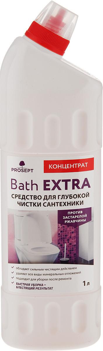 Средство для удаления ржавчины и минеральных отложений Prosept Bath Extra, усиленного действия, концентрат, 1 л концентрат для мытья полов и стен prosept multipower полевые цветы 800 мл