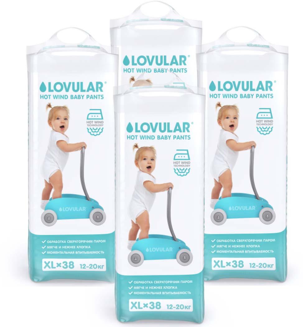 цены на Трусики-подгузники Lovular Hot Wind, размер XL, 12-20 кг, 152 шт  в интернет-магазинах