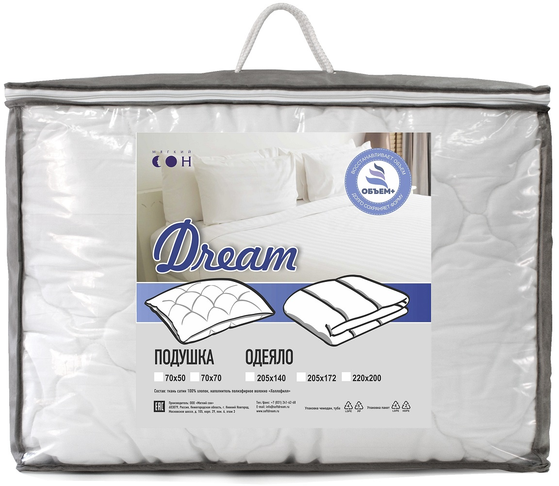 Одеяло Мягкий Сон ОСВ_D-0503у, стеганое Dream, цвет: белый, 220х200 см цена
