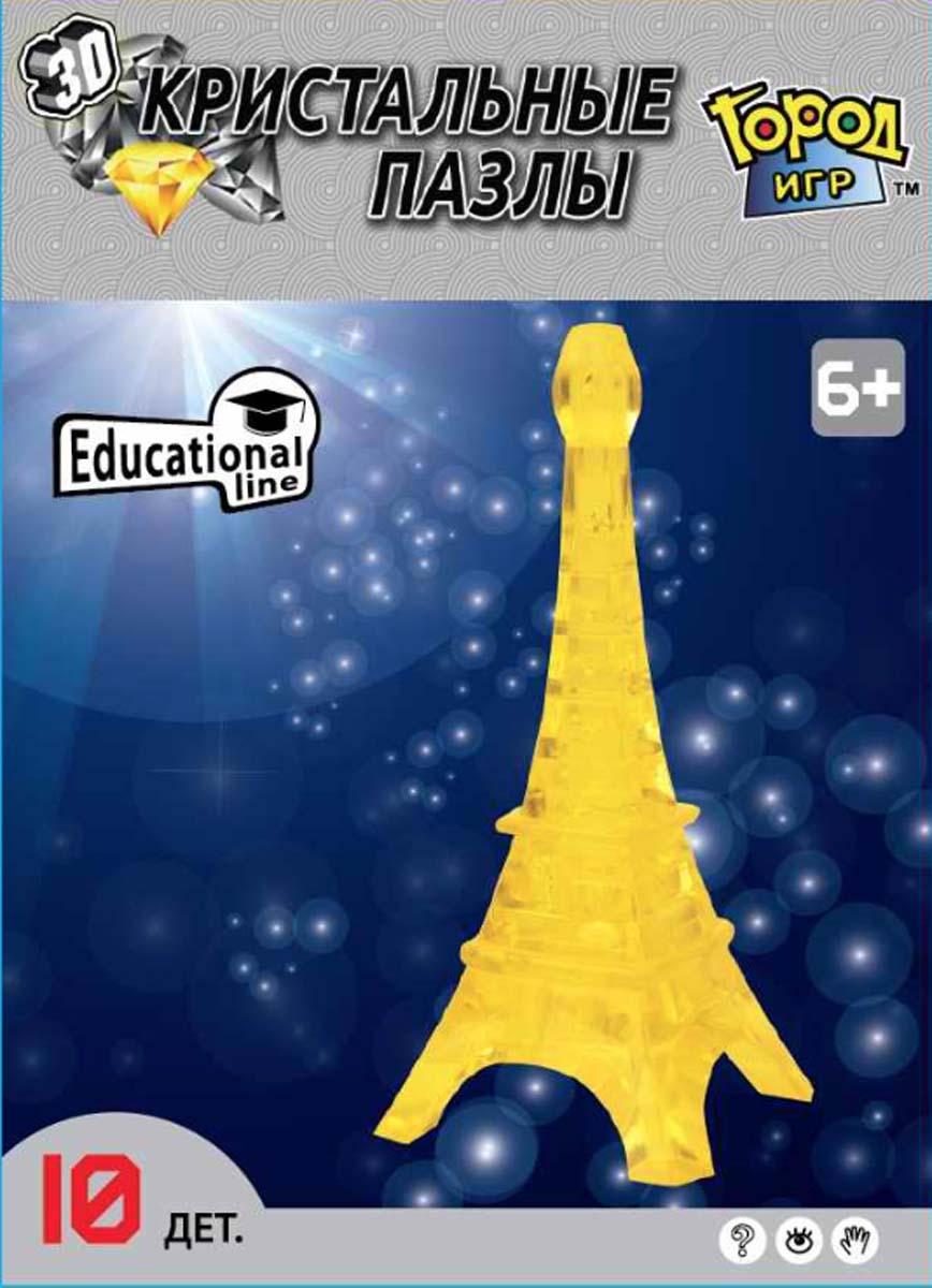 Фото - 3D Пазл Город игр Эйфелева башня, GI-6332, 10 элементов пазл конструктор 3d ice puzzle эйфелева башня