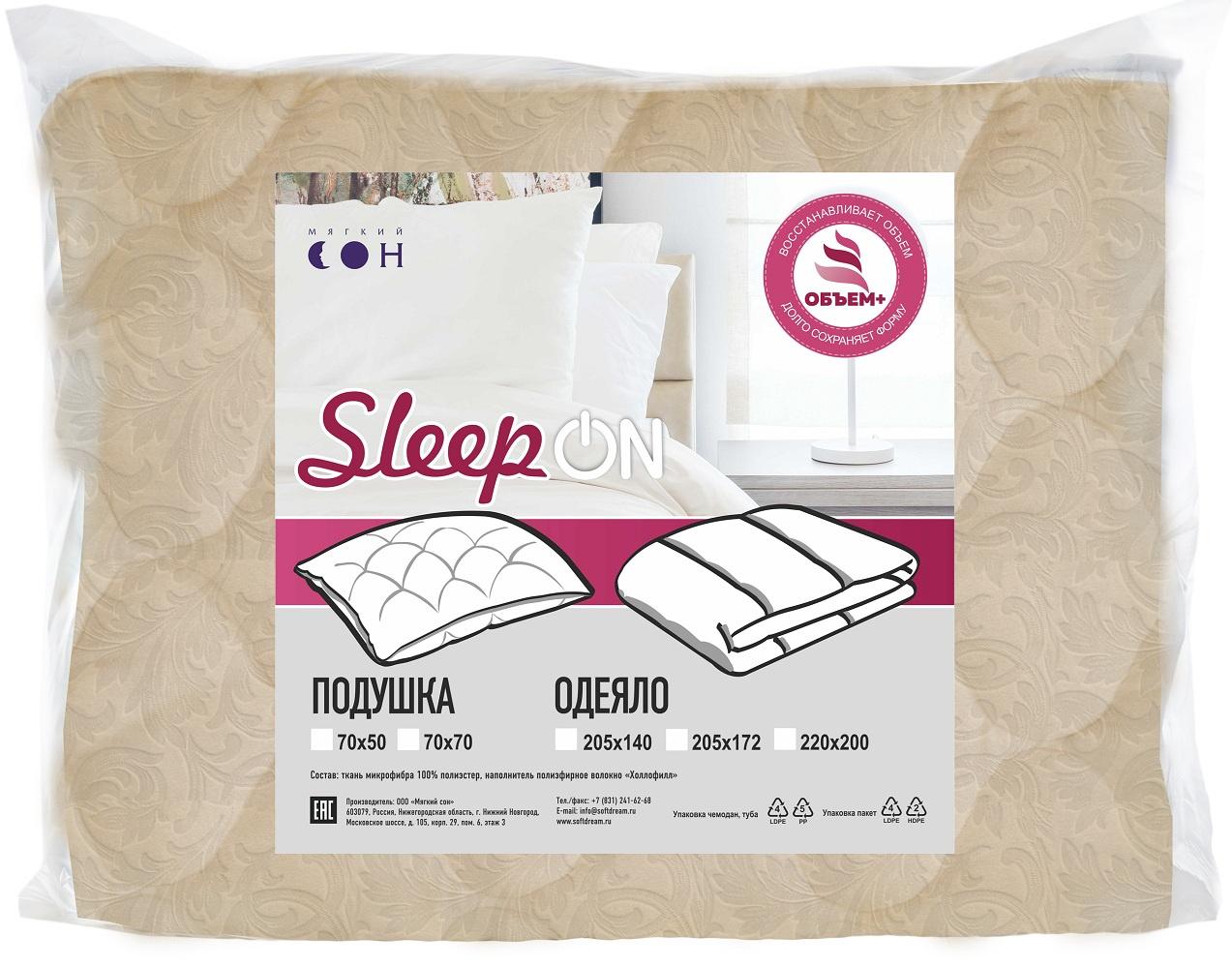 Одеяло Мягкий Сон SleepOn стеганое, цвет: бежевый, 200 х 220 см цена