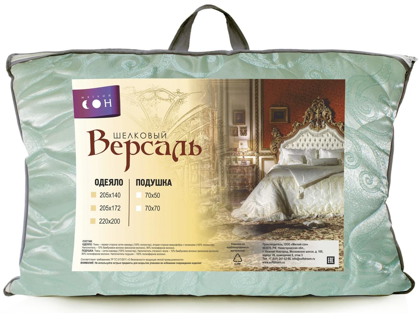 Подушка Мягкий Сон Версаль нестеганая, цвет: мятный, 50х70 см. ПСБМ-1515у