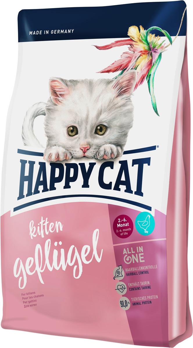 Корм сухой Happy Cat Kitten, для кошек, птица, 0,3 кг happy cat сухой корм happy cat hypersensitivity для кошек при пищевой аллергии с перепелиным мясом