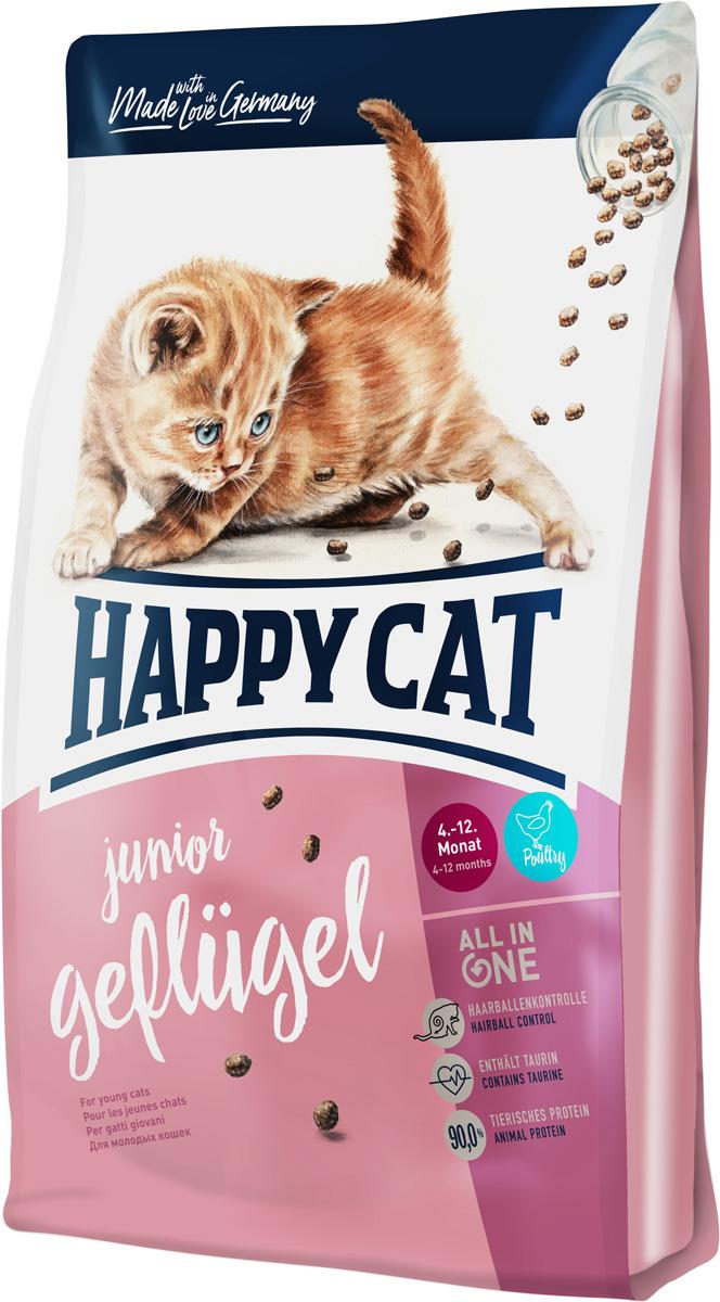 Корм сухой Happy Cat Junior, для кошек, птица, 0,3 кг happy cat сухой корм happy cat intestinal для кошек с чувствительным пищеварением с домашней птицей