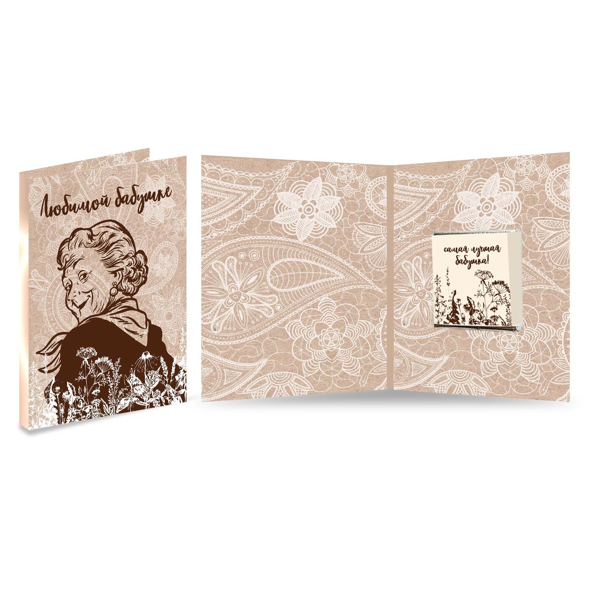 Мини-открытка с шоколадом DolcePic «Любимой бабушке», 5 г благовоние candle banks любимой бабушке с ароматом ландыша 416321