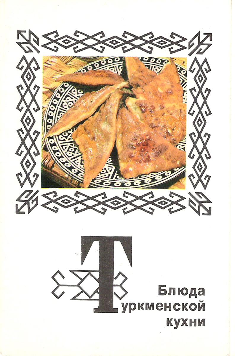 Сызрань фоны, блюда кухни комплект открыток