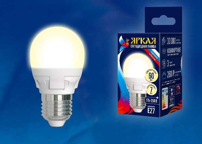 Светодиодная лампа Uniel LED-G45 7W/WW/E27/FR PLP01WH