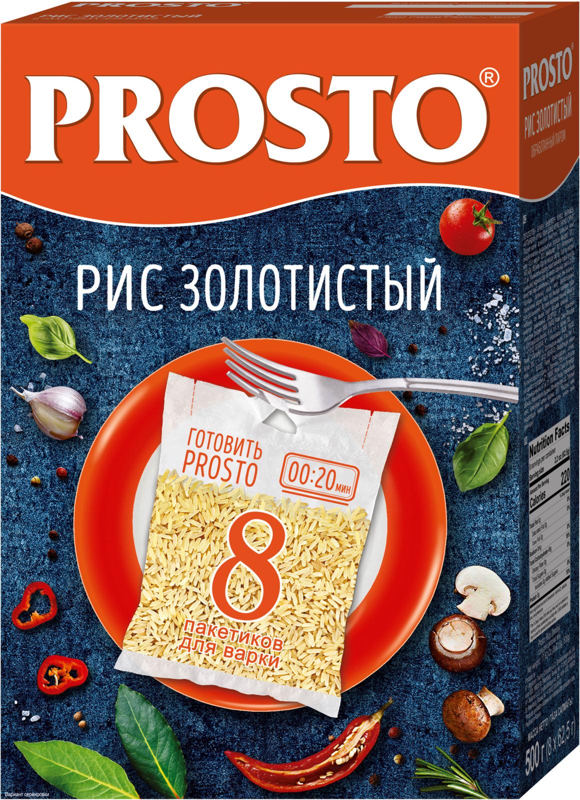Prosto рис длиннозерный пропаренный Золотистый в пакетиках для варки, 8 шт по 62,5 г18133Prosto - это крупы в варочных пакетах. Благодаря индивидуальной порционной фасовке продукт не пригорает и не прилипает к стенкам кастрюли. Рис Prosto Золотистый - длиннозерный обработанный паром рис из Таиланда высшего стандарта качества. Благодаря специальной паровой обработке питательные вещества, минералы и витамины, содержащиеся в оболочке, поступают внутрь зерна, повышая его пищевую ценность. После обработки паром зерно приобретает медово- золотистый цвет, а в процессе варки снова становится белоснежным. При приготовлении рис Золотистый не слипается и не разваривается, прекрасно подходит для гарнирных блюд и плова.