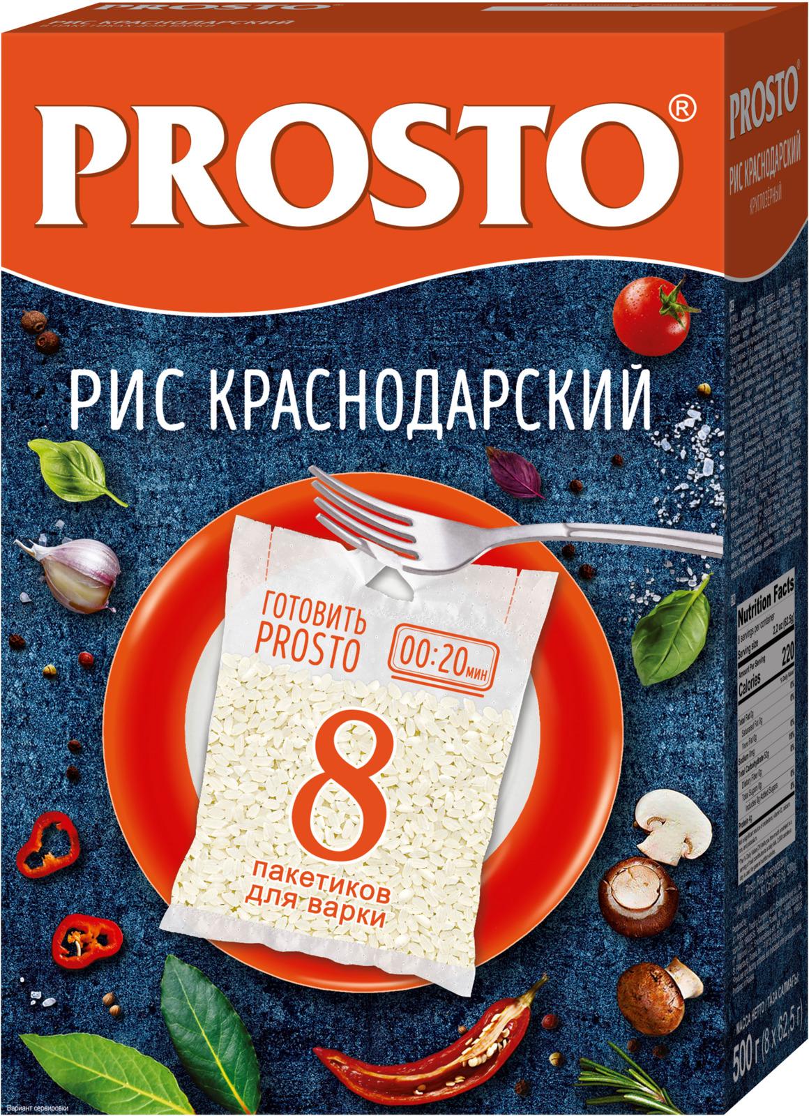 Prosto рис круглозерный Краснодарский в пакетиках для варки, 8 шт по 62,5 г увелка рис круглозерный в пакетах для варки 5 шт 80 г