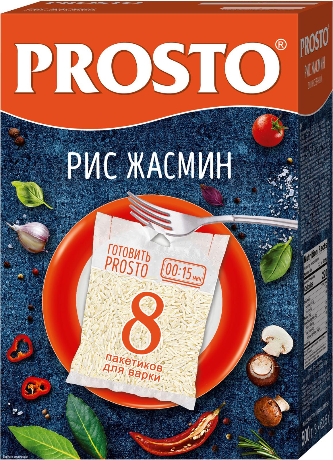 Prosto рис длиннозерный жасмин в пакетиках для варки, 8 шт по 62,5 г