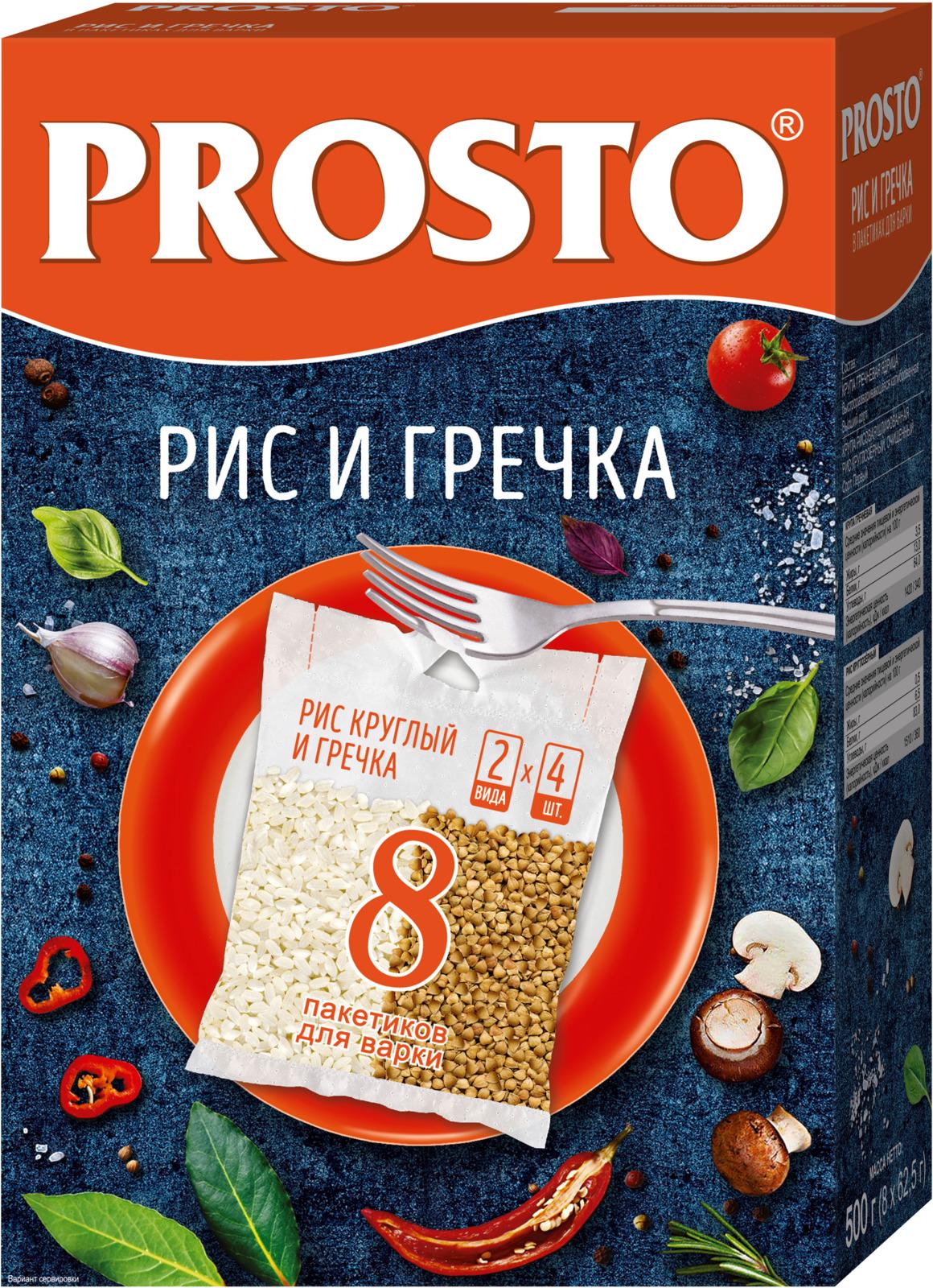 алтайская сказка смесь круп гречка рис в пакетах для варки 400 г 5х80 г Prosto ассорти рис и греча в пакетиках для варки, 8 шт по 62,5 г