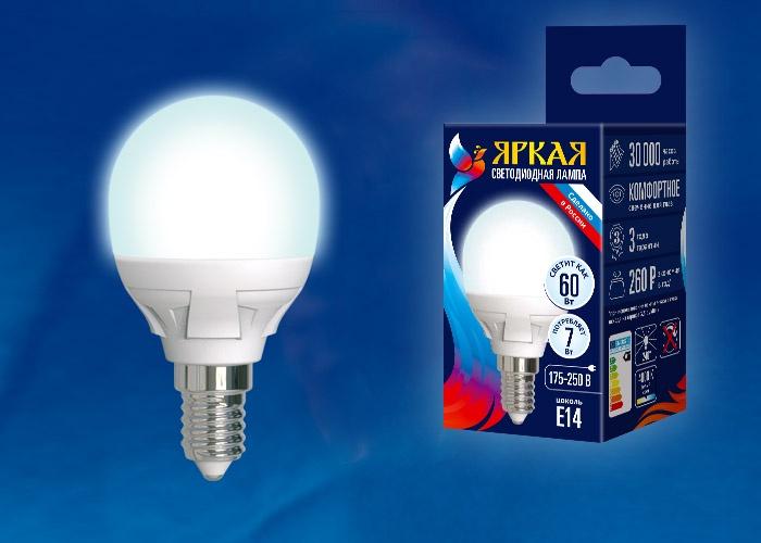 Светодиодная лампа Uniel LED-G45 7W/NW/E14/FR PLP01WH