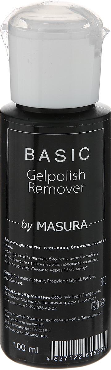 Masura Жидкость для снятия гель-лака с помпой-дозатором, 100 мл masura топ покрытие для гель лака vitamin 11 мл