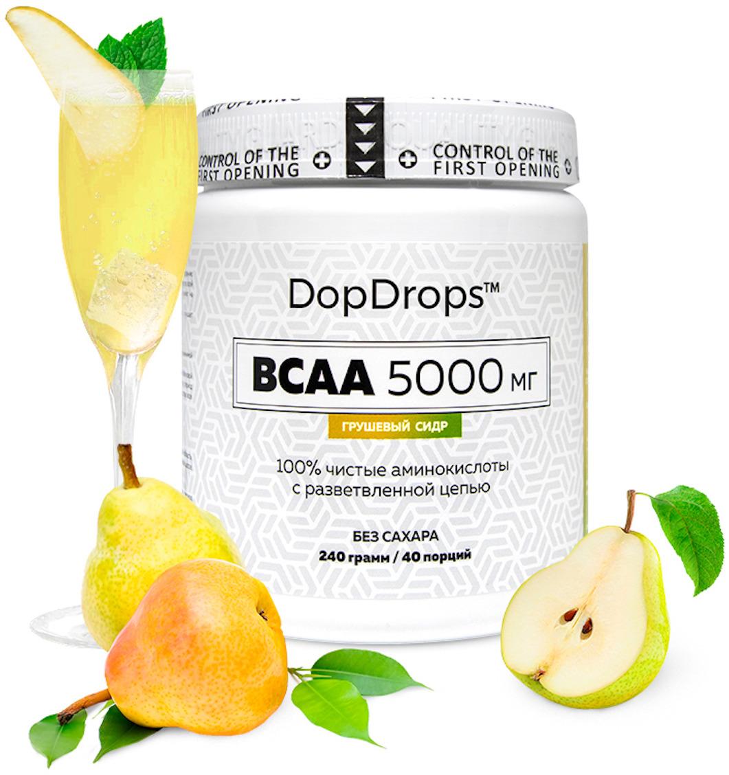 BCAA DopDrops, грушевый сидр, 240 гDD-BCAA-PESBCAA крайне необходимы при недостаточном потреблении белковой пищи. Важно принимать BCAA ежедневно, особенно в период тренировок и диет, так как эти аминокислоты входят в состав всех тканей Вашего тела. DopDrops BCAA имеют 5 грамм BCAA в каждой порции и полностью необходимость в дневном потреблении аминокислот с разветвленной цепью. BCAA DopDrops принимают для быстрого восстановления как после физических нагрузок - тяжелые тренировки и в соревновательный период, так и после тяжелых психических и умственных нагрузок, таких как Экзамены, Сдача отчетности. Благодаря натуральному и мягкому вкусу BCAA 5000 DopDrops просто приятно пить, размешайте одну мерную ложку в 400-800 мл воды как полезный и правильный напиток без сахара. Аминокислоты - кирпичики прекрасного тела!Состав: L-Лейцин, L-Валин, L-Изолейцин, регулятор кислотности лимонная кислота, растворимые пищевые волокна акации, ароматизатор со вкусом «Грушевый сидр», сукралоза.