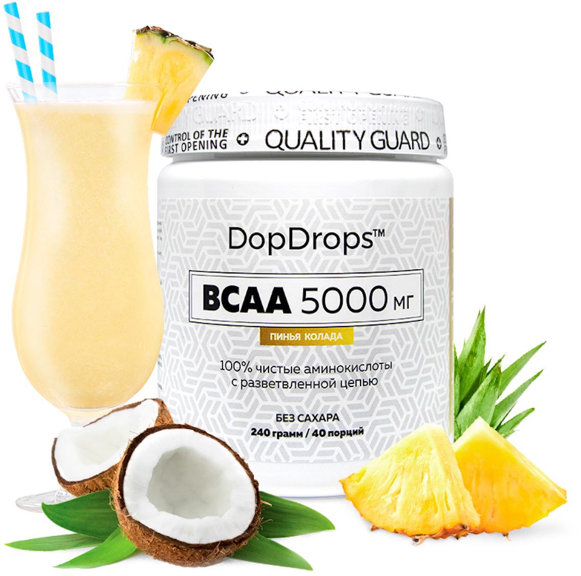 BCAA DopDrops, пина колада, 240 г