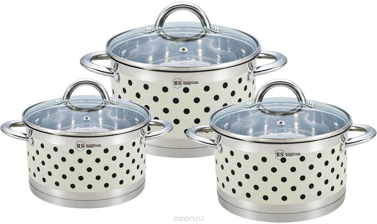Набор посуды Rainstahl, 6 предметов, цвет: кремовый. 1626-06RS набор посуды hoffberg 17 предметов цвет белый 1729hff