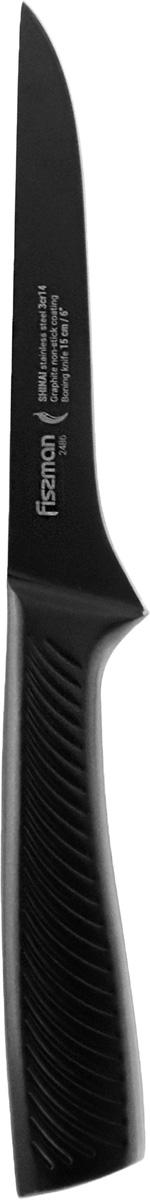 Нож обвалочный Fissman Shinai, с покрытием Graphite, длина лезвия 15 см