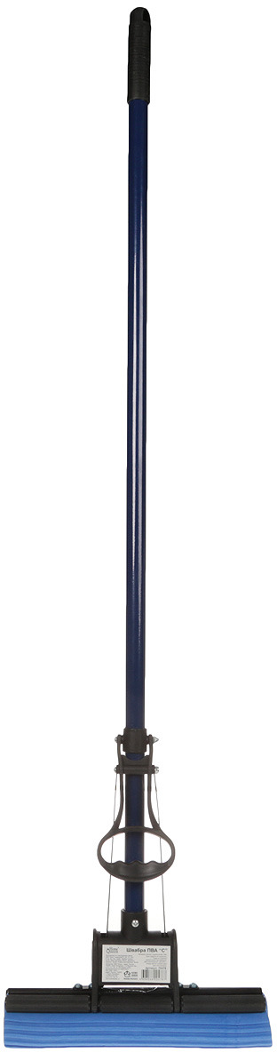 Швабра HomeQueen HomeQueen, отжимная, цвет: синий, черный, длина 110 см over to you