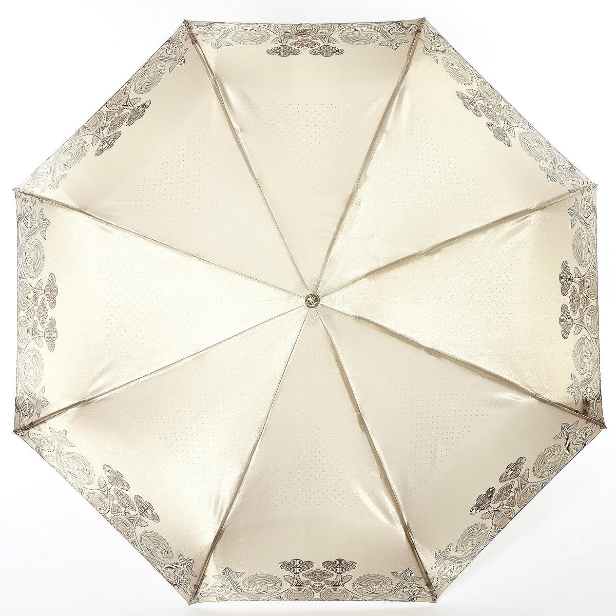 Зонт Trust 32473-1602, бежевый, желтый, кремовый зонт trust 32473 1603 женский полный автомат
