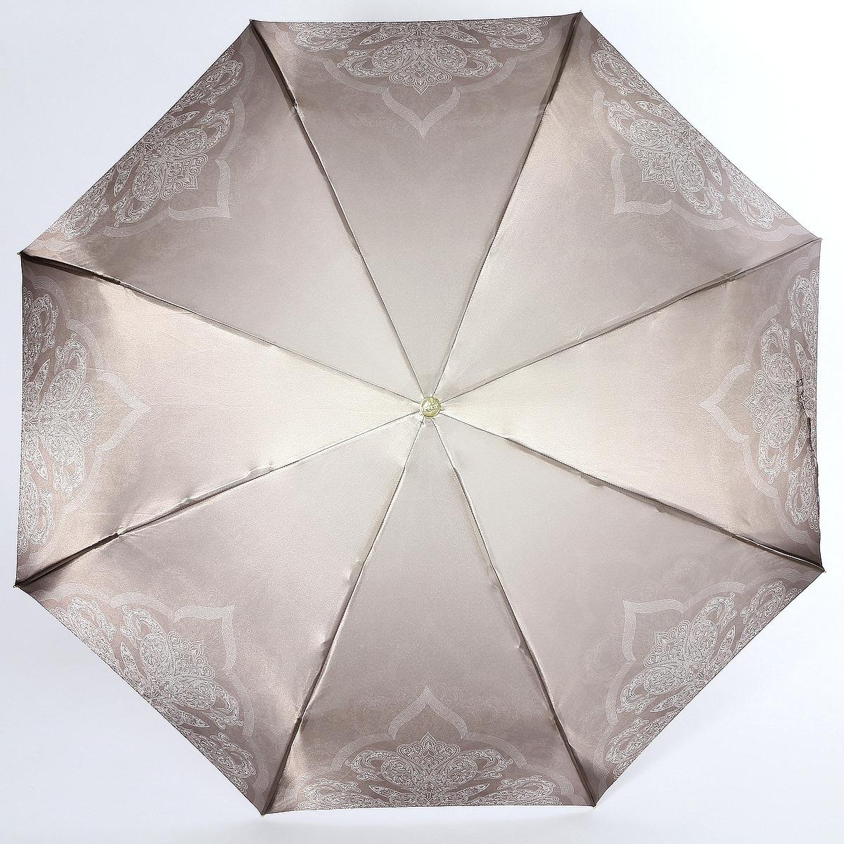 Зонт Trust 32473-1603, светло-бежевый, светло-серый зонт trust 32473 1603 женский полный автомат