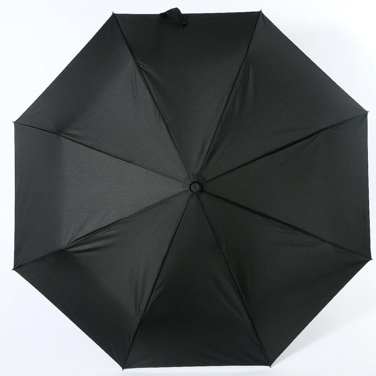 цена Зонт Lamberti 73010, черный в интернет-магазинах