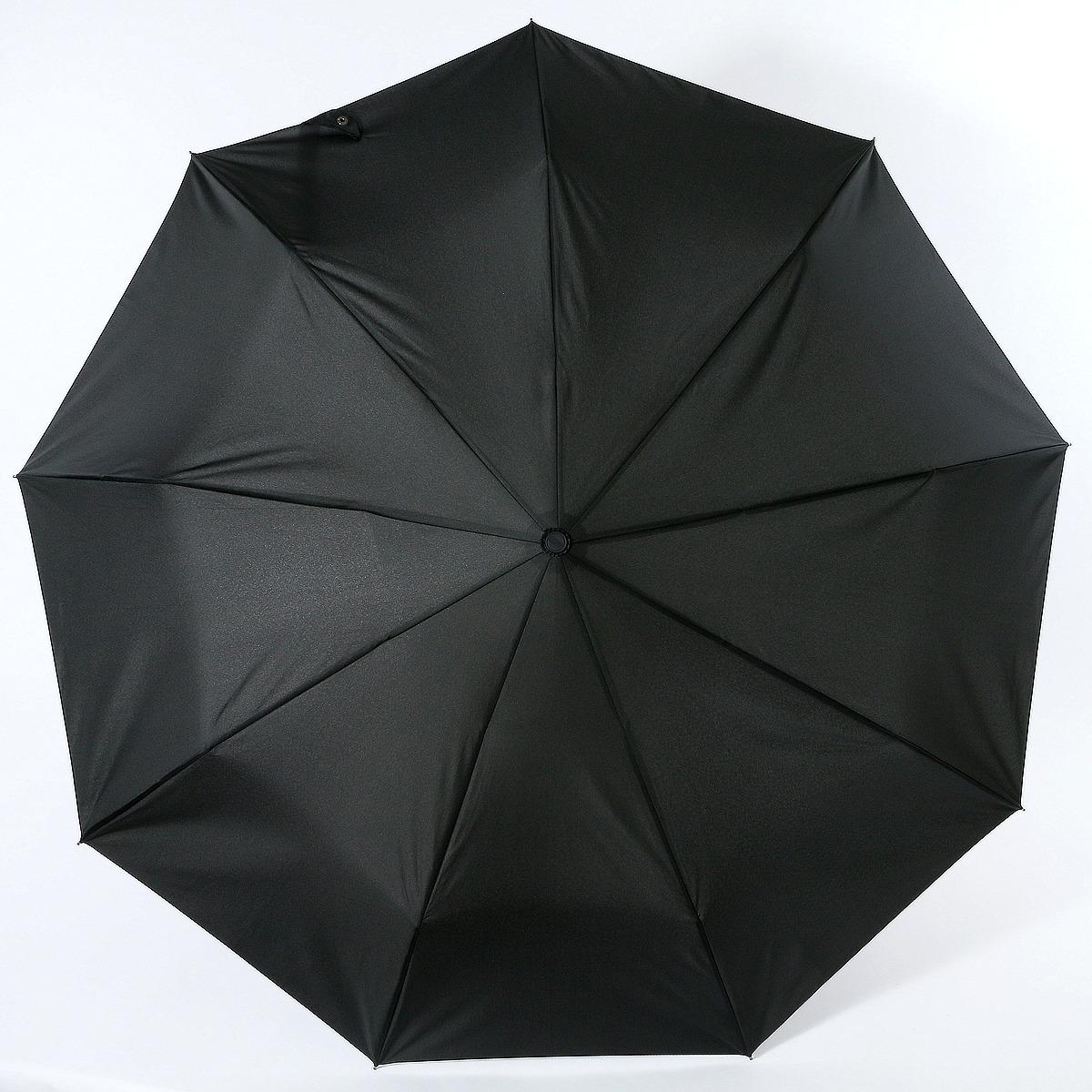 цена Зонт Lamberti 73930, черный в интернет-магазинах
