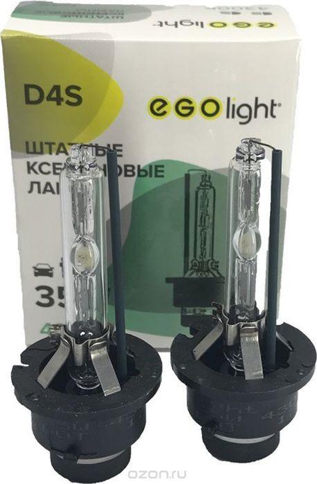 Лампа автомобильная биксеноновая Egolight, для фар, цоколь H4, 4300 К, 35 Вт, 2 шт ноутбук hp 15 bw040ur 2bt60ea
