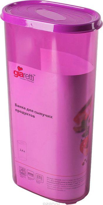 Банка для сыпучих продуктов Giaretti, цвет: фиолетовый, 2,4 л банка для сыпучих продуктов giaretti цвет фиолетовый 800 мл