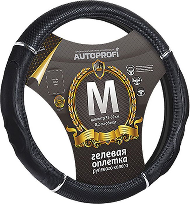 Оплетка руля Autoprofi GL-1020, наполнитель: гель, цвет: черный. Размер M (38 см) цена