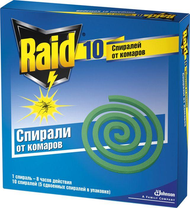 Спирали против комаров Raid, 10 шт