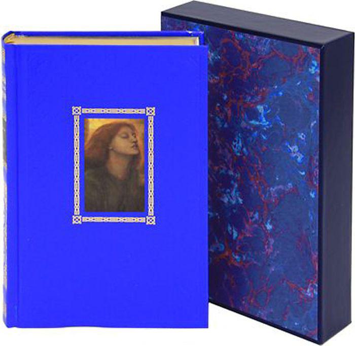 Г. К. Честертон Путь мудрости. Афоризмы и трактаты великих философов. В 3 томах. Том 3. Г. К. Честертон. Вечный человек (подарочное издание)