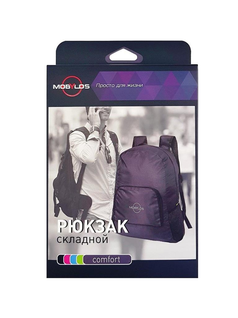 Рюкзак Mobylos Comfort складной, 30387, серый Mobylos