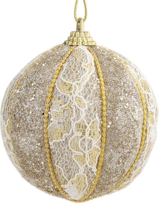 Новогоднее подвесное украшение Magic Time Нежно-серебристый шар с кружевами, 8 см