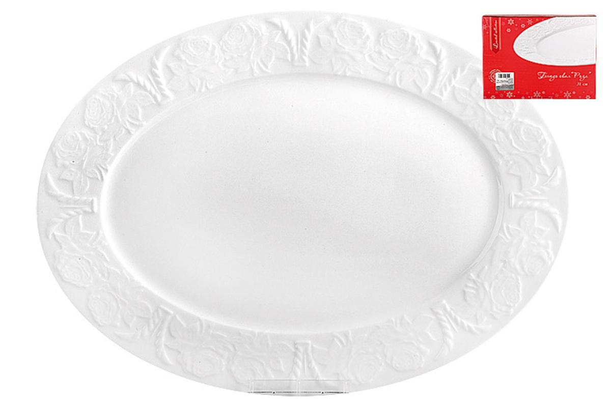 Блюдо Коралл Роза, 923733, белый, 36 см цена 2017