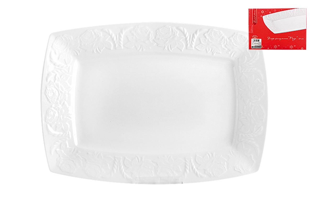 Блюдо Коралл LTMG-P0825, 25,5 см. 923734
