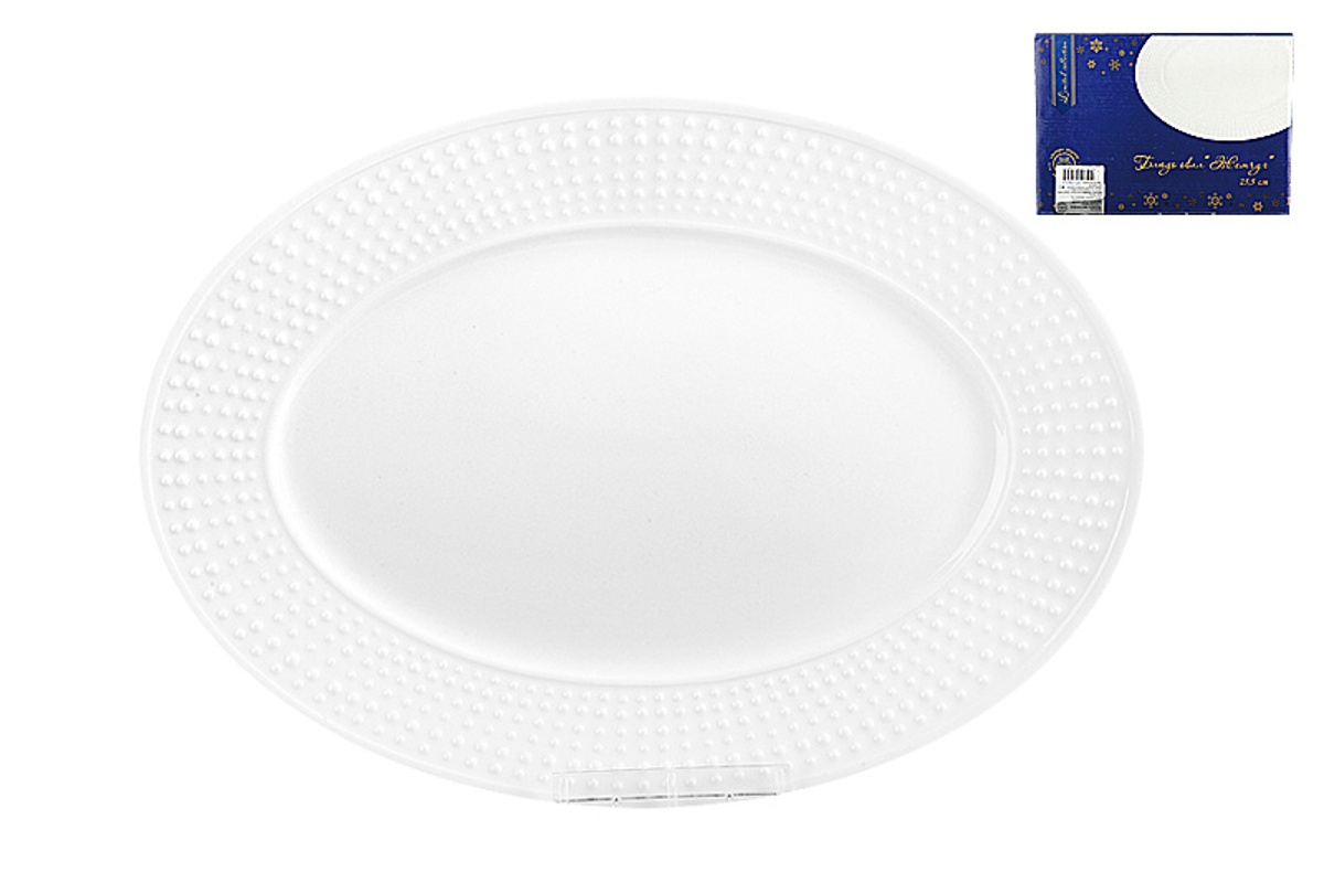 Блюдо Коралл, 25.5 см, цвет: белый. 923721