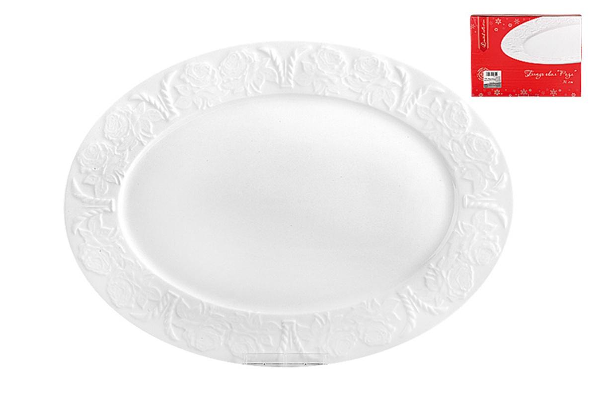Блюдо Коралл LTMG-P0725, 25, см. 923731