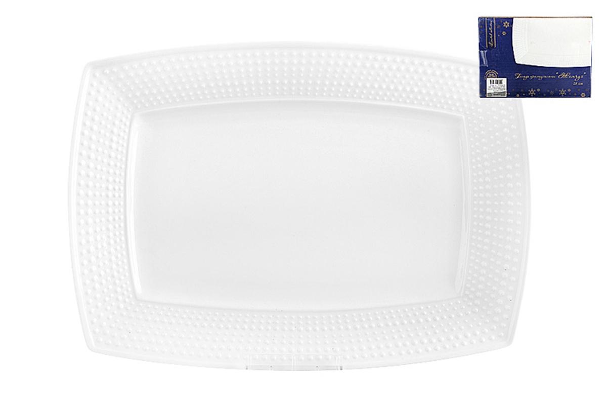Блюдо Коралл Жемчуг, белый, 25,5 см цена 2017