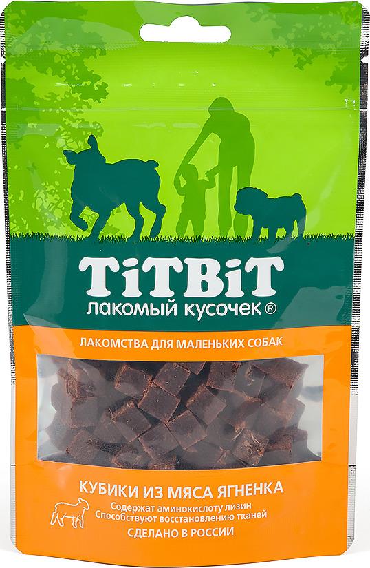 Лакомство Titbit Кубики из мяса ягненка, для собак малых пород, 50 г лакомство titbit вырезка из мяса ягненка для собак малых пород 50 г