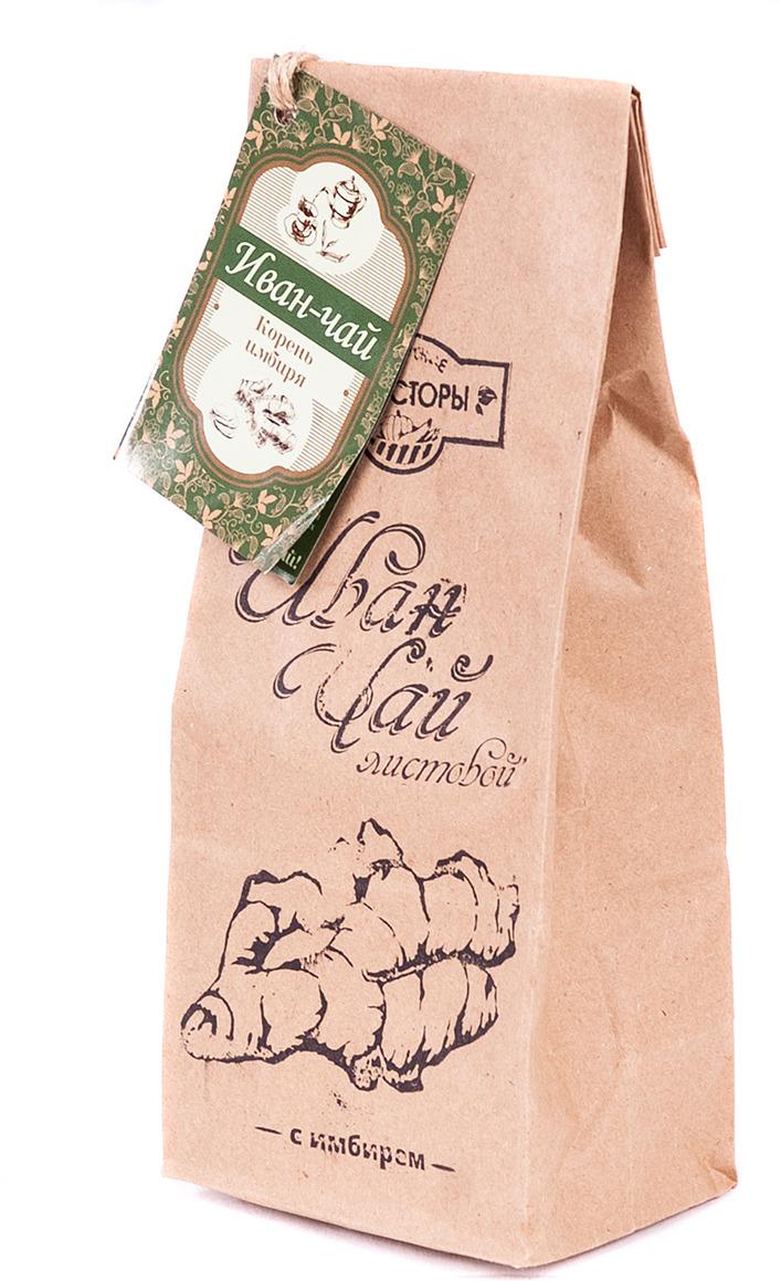 Иван-чай Сибирские Просторы, крупнолистовой, с имбирем, 55 г caffenick иван чай травяной листовой чай 500 г