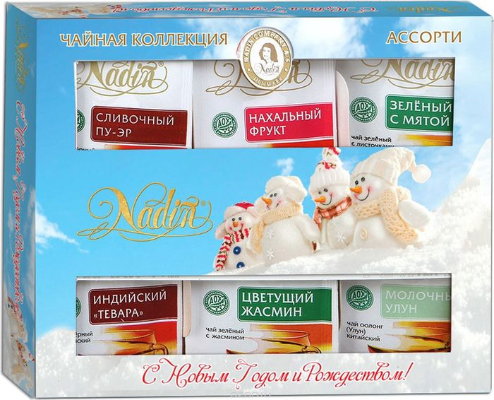 Nadin Чайное ассорти, 72 г (классический)
