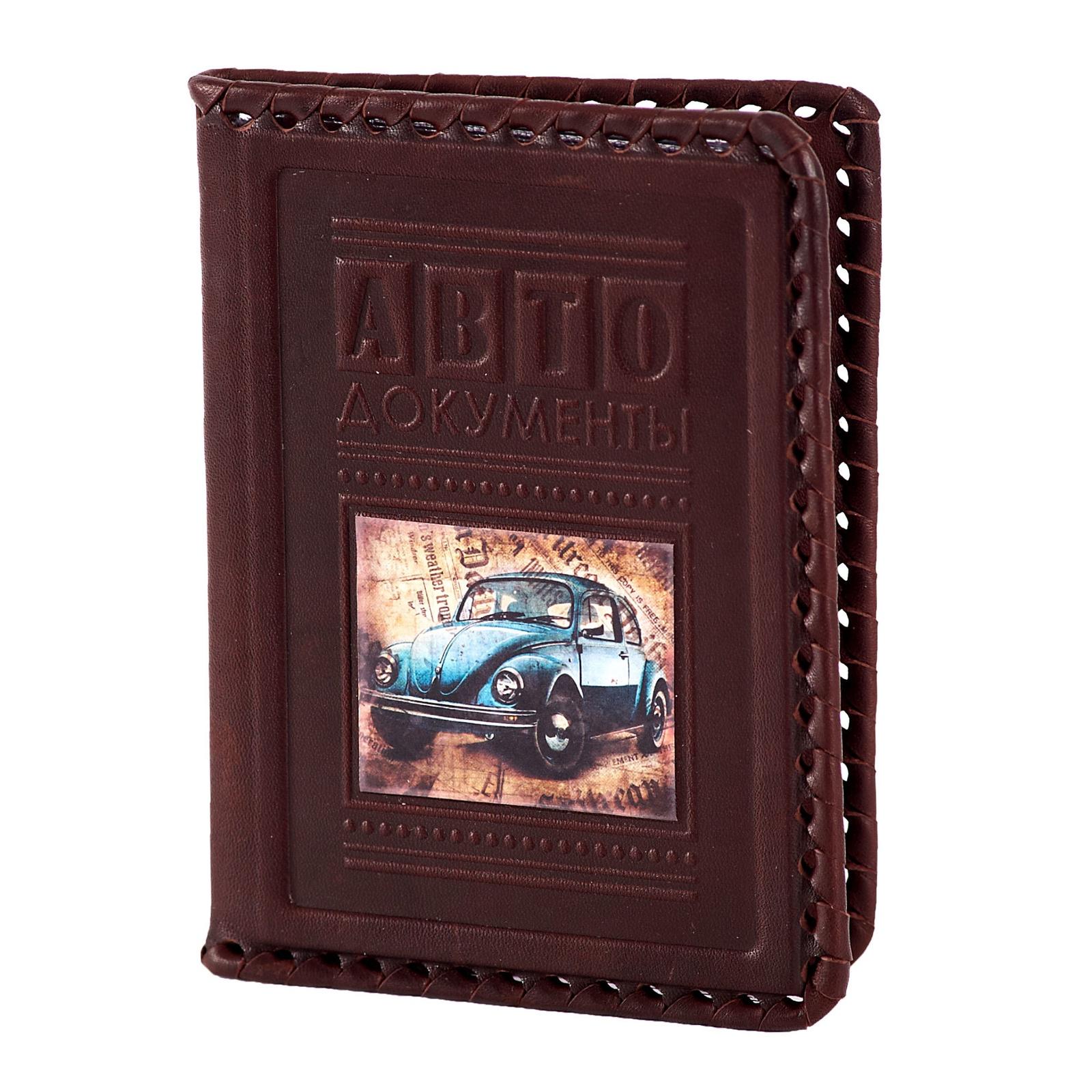 Обложка для водительского удостоверения мужская Makey, 424-003-08-16М, коричневый