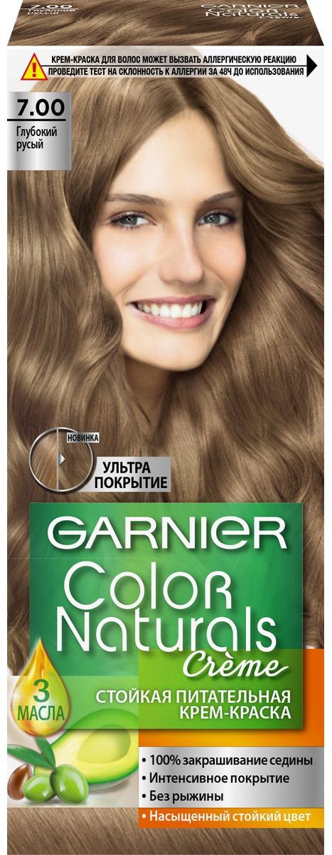 """Garnier Стойкая питательная крем-краска для волос """"Color Naturals"""", оттенок 7.00, Глубокий Русый"""