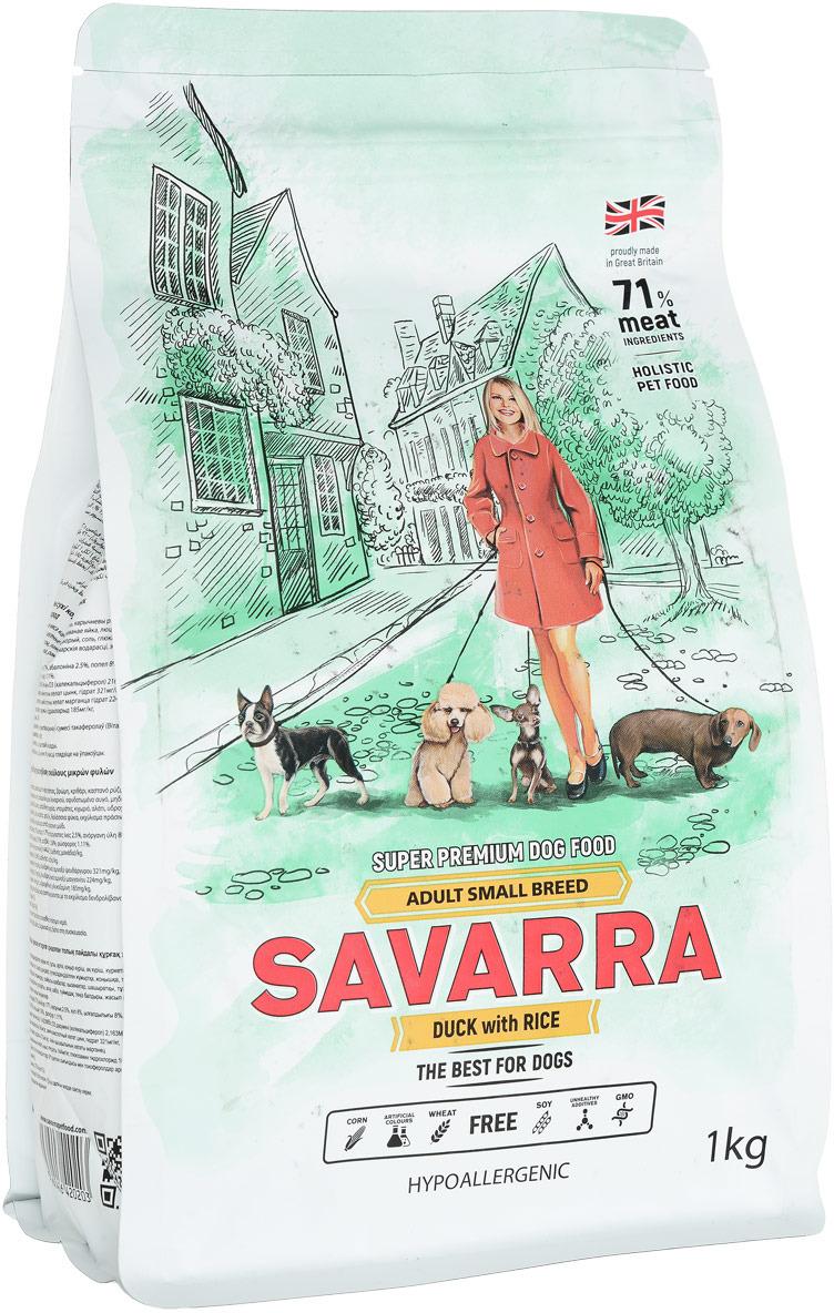 """Корм сухой """"Savarra"""" для взрослых собак мелких пород, с уткой и рисом, 1 кг"""