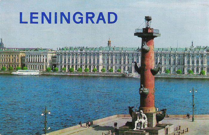 Leningrad / Ленинград (набор из 16 открыток) ленинград leningrad набор из 15 открыток